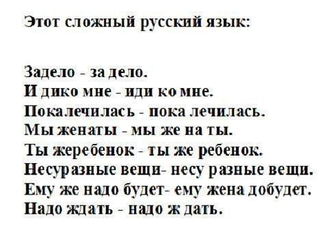 http://img1.liveinternet.ru/images/attach/c/4/84/28/84028275_3911698_000579dd.jpg