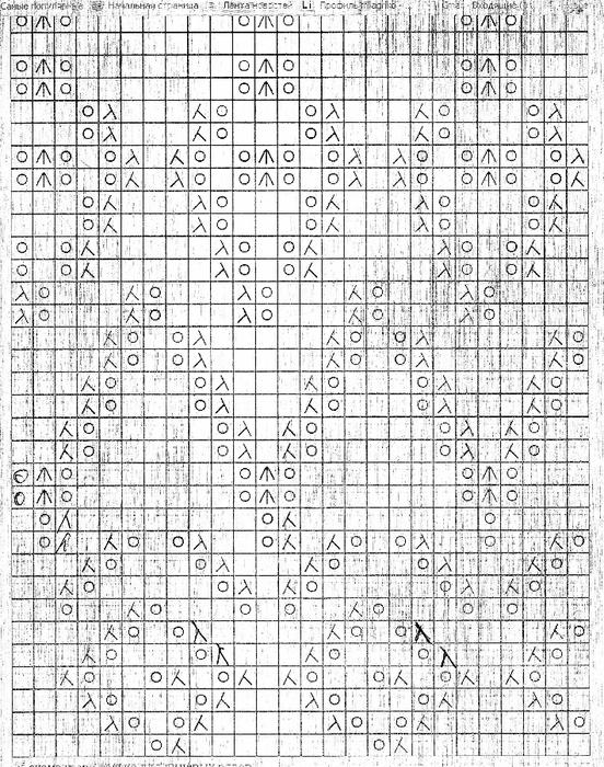 2-1 (552x700, 343Kb)