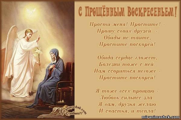 http://img1.liveinternet.ru/images/attach/c/4/84/34/84034515_3324853_71589856_1299325550_477608726.jpg