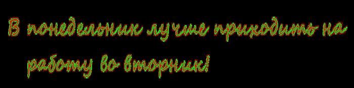 3821971_11privet (700x175, 72Kb)