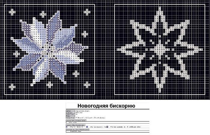 101208-baa0f-15769438-m750x740 (700x449, 154Kb)
