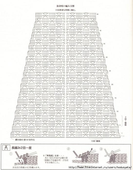 94б (546x700, 317Kb)