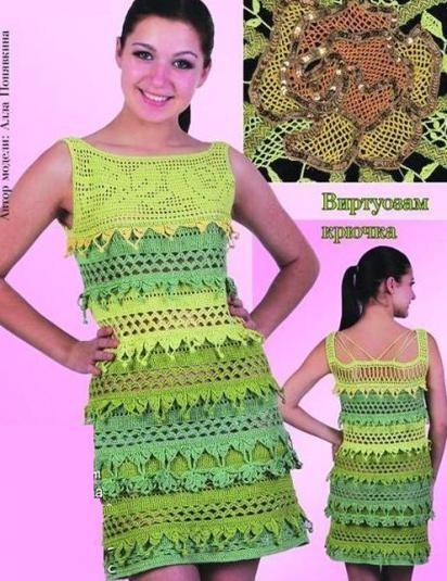 Платье крючком с рюшами для женщин