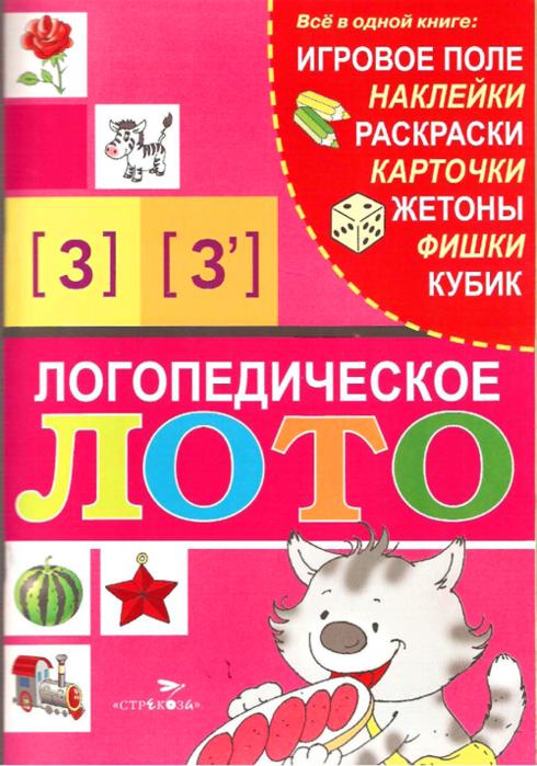 4663906_loto1 (490x700, 555Kb)