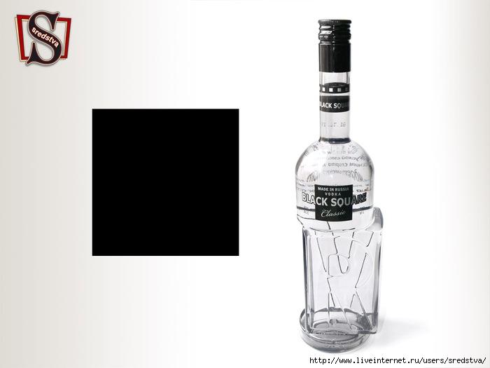 черный квадрат аватарка: