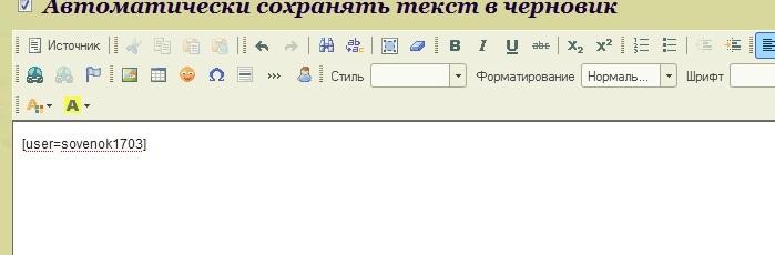 4446647_Bezimyannii1 (699x230, 33Kb)