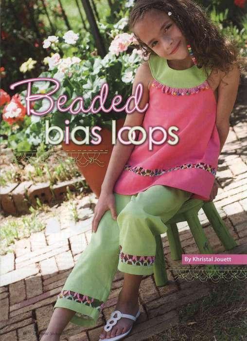 летние комплекты для девочек