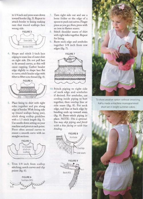 как украсить детскую одежду