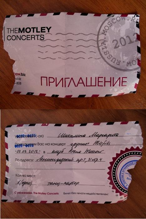 invitation (466x700, 99Kb)