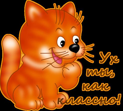 Картинки по запросу смайлики анимация новогодняя  благодарю