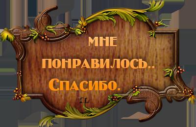 83391439_65267925_7 (400x259, 169Kb)