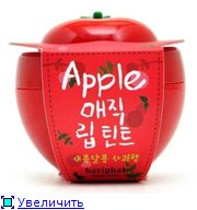Bav Apple (180x192, 9Kb)