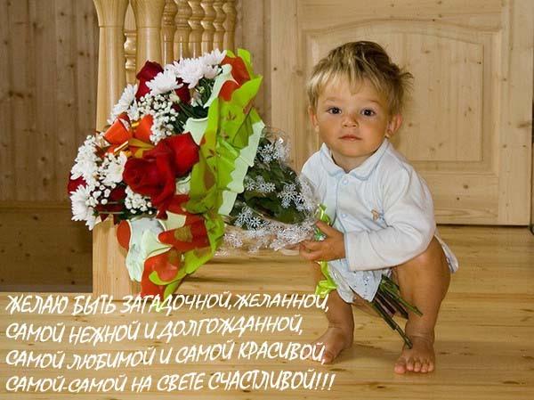 Поздравления к дню рождения дочери от мамы