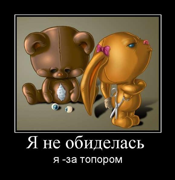1285869365_tmpbhtkr9 (579x594, 43Kb)
