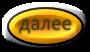 3869356_cooltext646745142 (90x52, 9Kb)