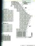 Превью 2-3 (531x700, 261Kb)