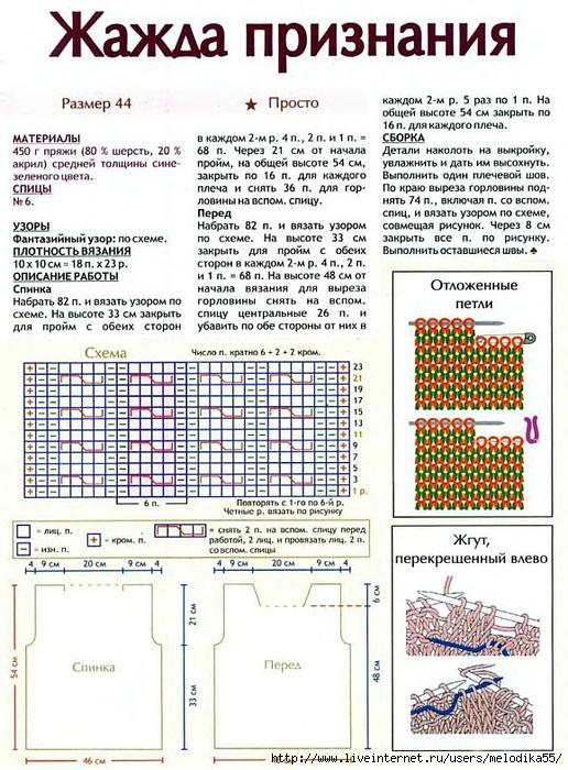 jju1 (516x700, 316Kb)
