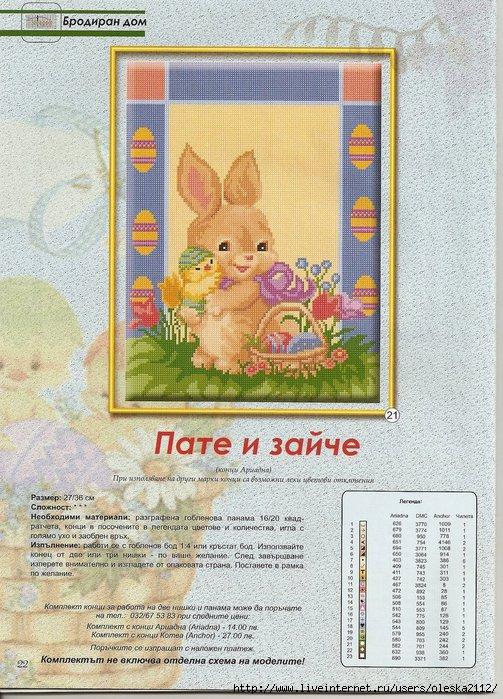 """Серия сообщений """"ПРАЗДНИКИ"""":"""