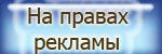 1331128335_nn (150x50, 15Kb)