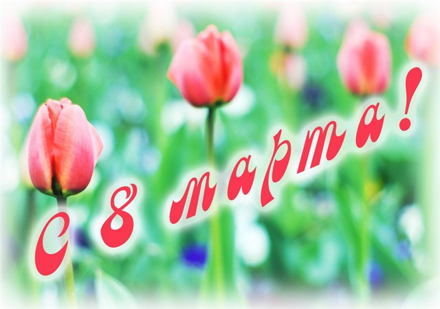 http://img1.liveinternet.ru/images/attach/c/4/84/466/84466629_1331159532_4f0a29eef1b6.jpg