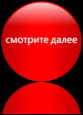 3857866_cooltext657158790 (164x228, 20Kb)