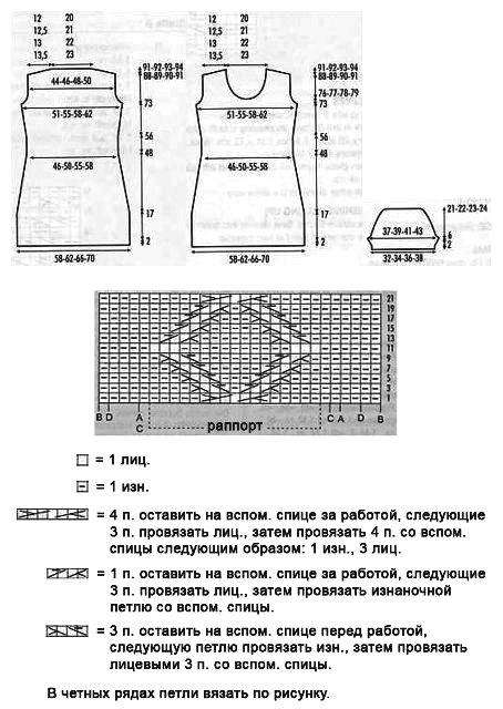 беж.платье3 (454x640, 73Kb)