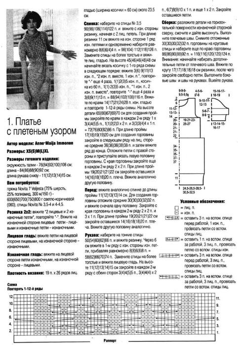 платице серое1 (482x700, 236Kb)