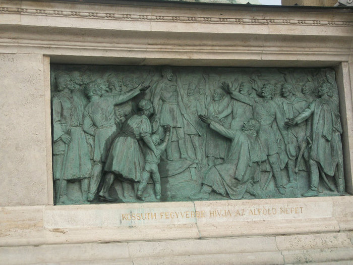 Площадь Героев (Будапешт) 13874