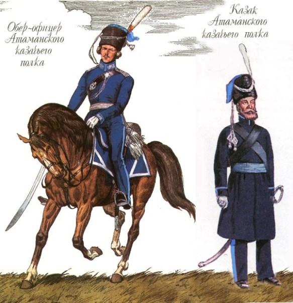 04 казаки атаманского полка (583x603, 87Kb)
