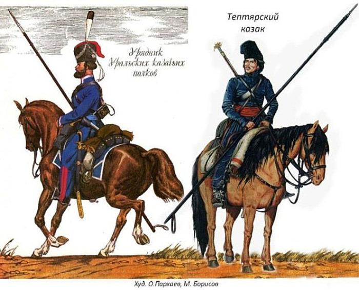 07 уральский и тептярский казаки (700x566, 140Kb)