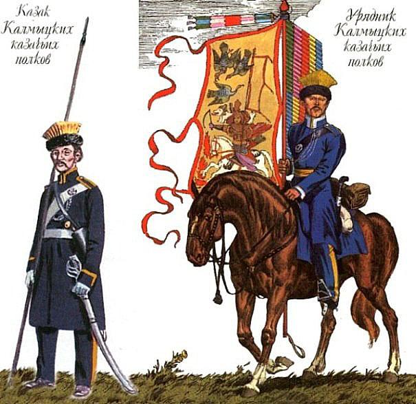 08 казаки калмыцких полков (605x587, 121Kb)