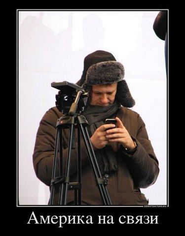 Навальный вызывает госдеп США (375x480, 26Kb)
