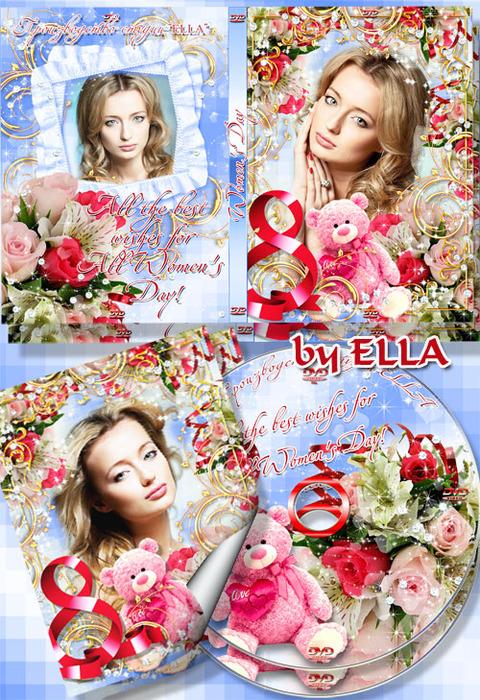 DVD-and-frame-by-ELLA (480x700, 246Kb)