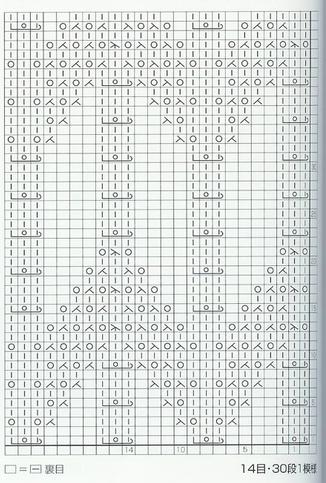 Копия (2) 84050246_010 (326x483, 161Kb)