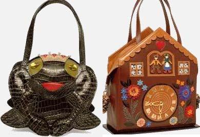 сумки брачиалини с камнями.