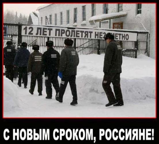 Сотрудники новосибирского СИЗО 7 дней пытали 19-летнего парня, - адвокат - Цензор.НЕТ 9809