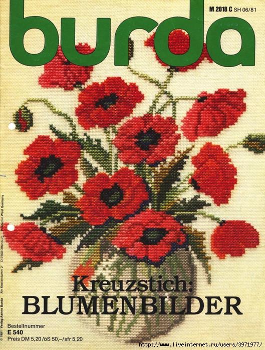 3971977_0_burda__E540__blumenbilder (529x700, 414Kb)