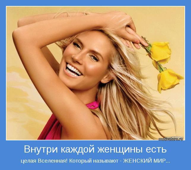 426983_3436020864255_1382467236_33249165_156329967_n[1] (644x574, 47Kb)