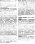 Превью 2 (560x700, 304Kb)