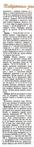 Превью 3 (161x700, 136Kb)