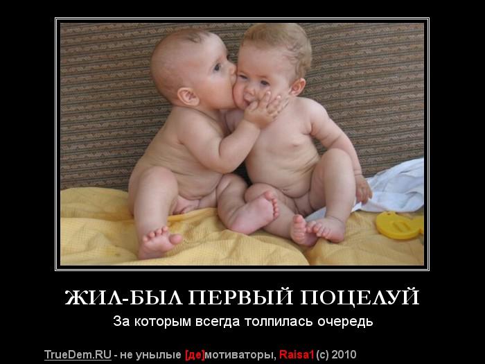 Ролик первый поцелуй 7 фотография