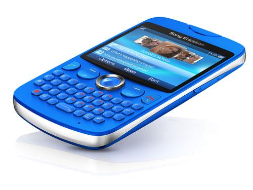 Sony-Ericsson-txt_1 (500x375, 40Kb)