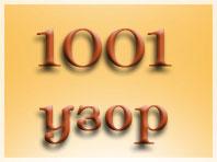 img11 (198x148, 6Kb)