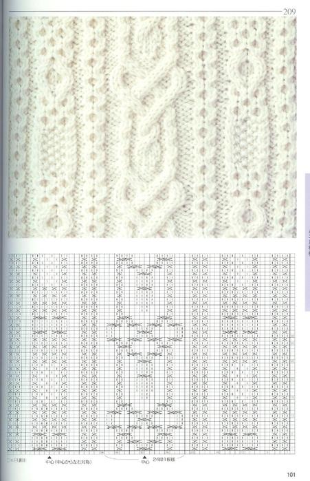 arany-4 (451x700, 239Kb)