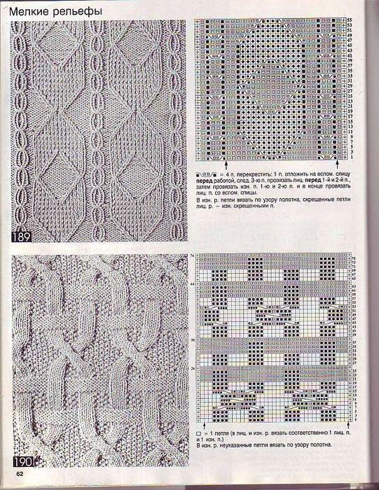 ffa126a76440 (1) (541x700, 169Kb)
