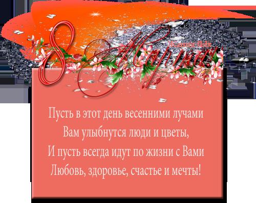 84394539_4 (500x397, 225Kb)