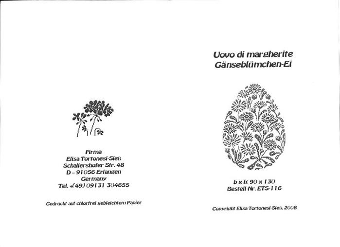 яйцо ромашки карт (700x508, 34Kb)