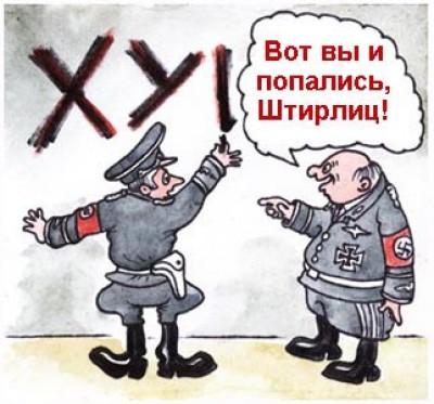 В Польше задержали российского адвоката, подозреваемого в шпионаже на стратегическом проекте, - СМИ - Цензор.НЕТ 2194