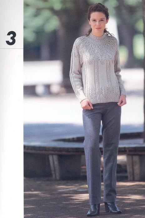 желтый свитер1 (464x700, 312Kb)