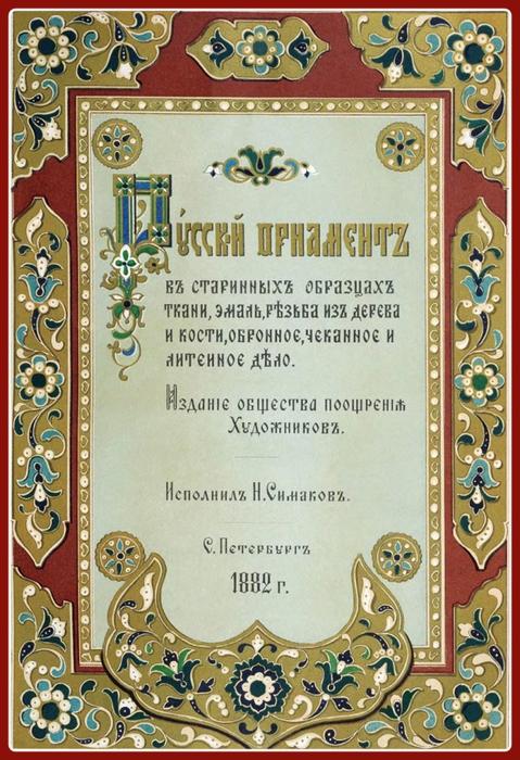 4195696_rusor0001trtr (479x700, 320Kb)